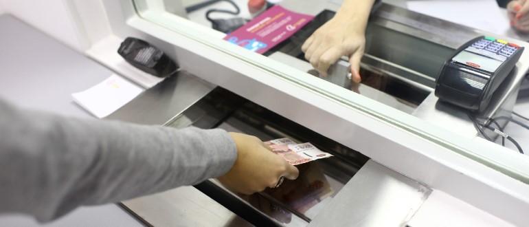 Внесение наличных денег в кассу банка
